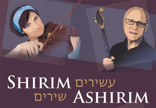 Koncert hebrejských písní