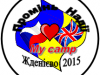 English camp - Ukrajina 2015